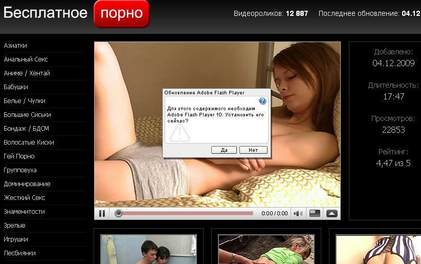 Watch porn online