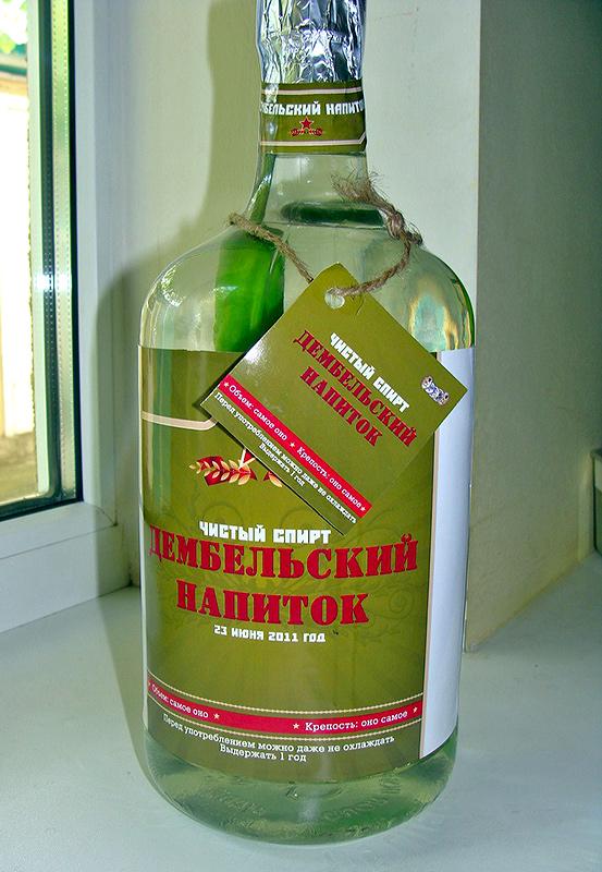 Дембельская бутылка 89